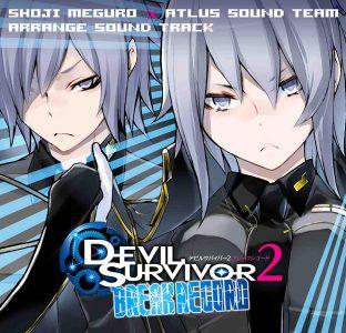 Shin Megami Tensei: Devil Survivor & Devil Survivor 2