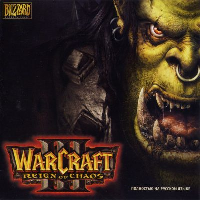 A Warcraft 3: Reign Of Chaos